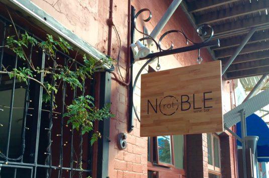Noble Rot, Swan Lane