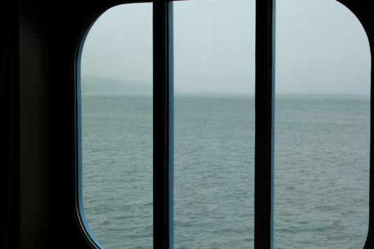 You could see Petone through this porthole if you could see it.